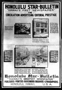 Star-Bulletin House Ad